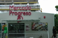 Entrance of Mercado Progreso, Vigo